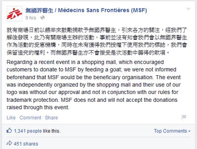 Apm sheep-msf reply