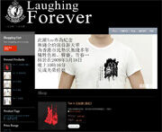 Laughing tShop sm