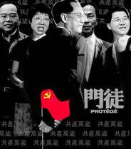 Donald tsang protege