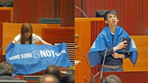 青年新政立法會宣誓風波