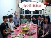 Tong dinner 08