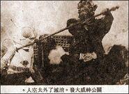 關公大戰外星人7