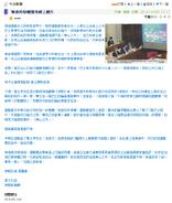 20051126 GakeiNews