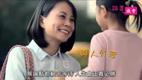 論盡議會:Ann姐「憑著愛,議會有出路」(2016年2月25日)
