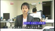 20100822 HKG Lam