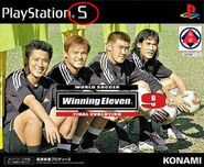 Hkfootballpicc2