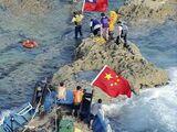 2012年保釣運動