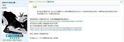 Wind風1.JPG