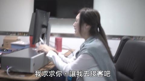 司徒夾帶_x_Hunny_娛樂圈的潛規則-0