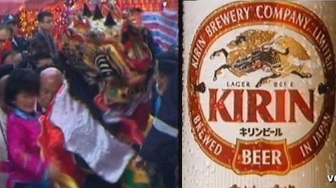 最新電視廣告 香港手信:麒麟啤酒