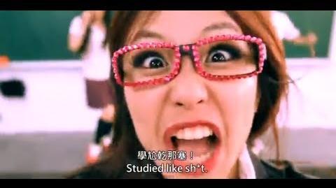 這群人 TGOP│學尬乾那塞 Studied like sh*t ( PSY GANGNAM STYLE Parody 台灣騎馬舞)