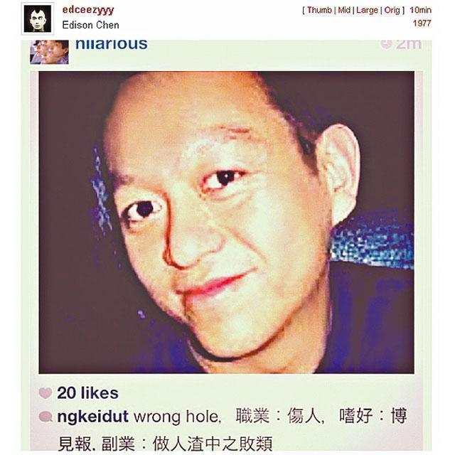 2012年香港藝人濫藥錄像風波