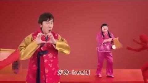 【10MinsLoop】李光洙 x 魯芬 新年能得利 賀年歌 Lee Kwang Soo