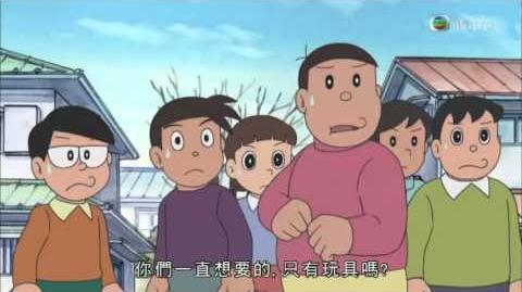 新粵語配音 哆啦A梦 小霸王投票