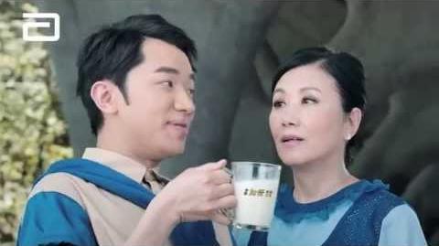 雅培金裝加營素 2014 電視廣告 (汪明荃 x 王祖藍)