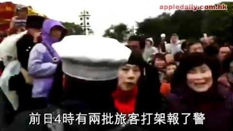 不打便沒有新中國:陸團在港打另一陸團!迪士尼保安好言相勸慘中招!