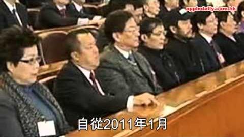 做江門政協唔開會 曾志偉被官媒斥失職