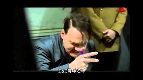 希特拉係D&G 門口都唔比影相!!!