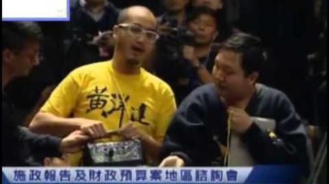 梁振英一聽到唐唐鬼迷無限Loop又發瘟標汗@諮詢會2012-12-11