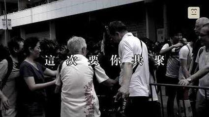 高登音樂台_樂詩人_漏奶_-_香港好需要你(原曲_分分鐘需要你)