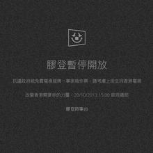 'No Signal' - hkgalden com topics SW.png