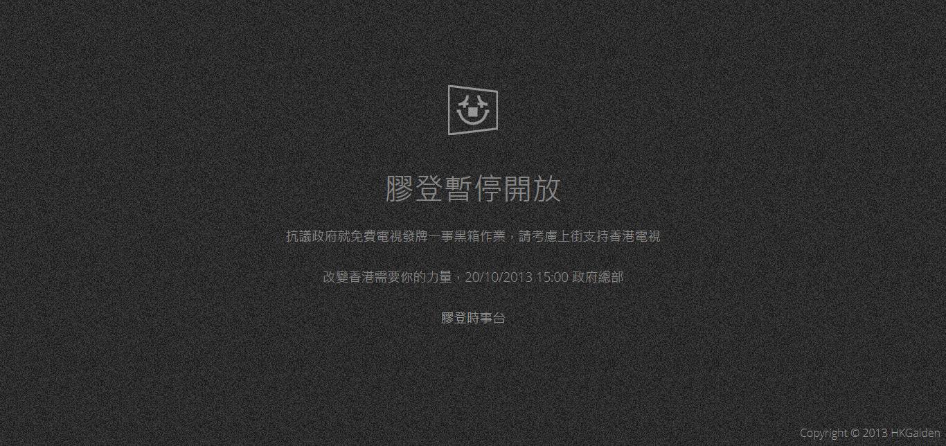膠登大事表 (2013年)