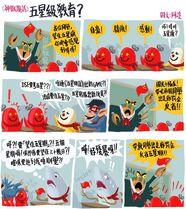 Comic37
