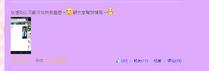 Konnie weibo