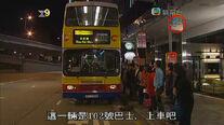 Moonlight special bus
