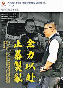 逃犯條例 鄧炳強止暴製亂