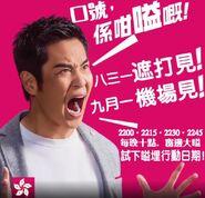 鄭嘉穎foodpanda廣告改圖4
