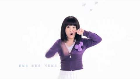 2011 紫花油廣告 - 點點點,最啱我! (代言人 小儀)