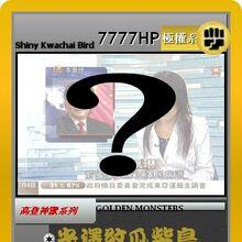 Jiangzemin-card.jpg