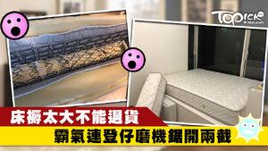 Bed thumb 20190201 S V2 1024
