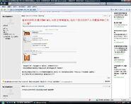 Daircs2005 20081006 complaint2