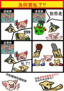 反送中連登sticker四格漫畫文宣9