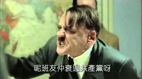 希特拉都頂唔順強積金 http plastichk.blogspot