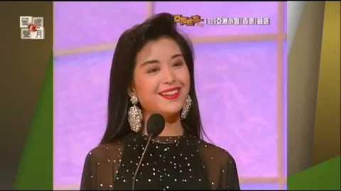 1989年亞洲小姐選舉伍詠薇河水井水論