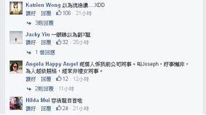 Chingrape2015c