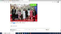 TVB打錯藝人名