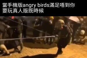 示威者以大型橡筋射磚入警署網民製圖