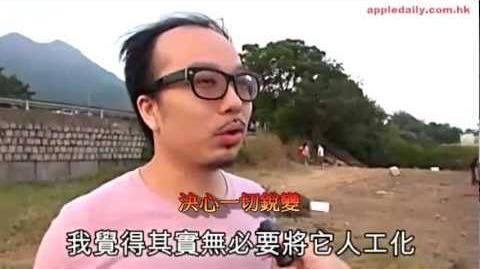 G大調x陳出—守護龍尾歌曲《汀角事變》(原曲:雨過天陰)