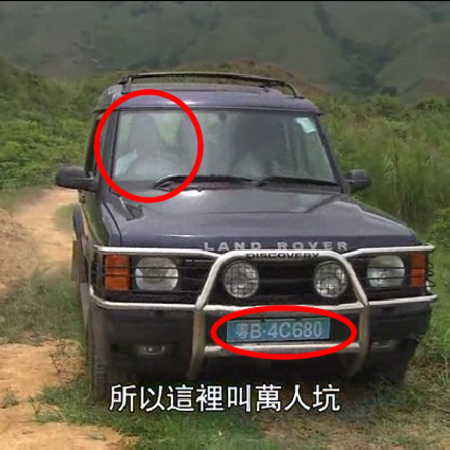 Rightdrive gd02.png