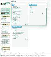 Tvb forum cap