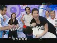 Yanyi show 02