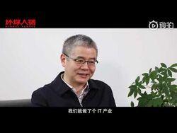 環球人物雜誌中科院研究員胡偉武:28納米夠用