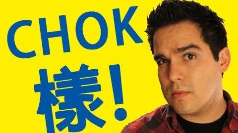 Chok (潮語)