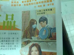 JinnyNg bro news 20140426