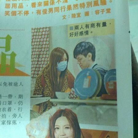 JinnyNg bro news 20140426.jpg