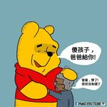 Mung Chu Tribe - Winnie、Tedros.jpg